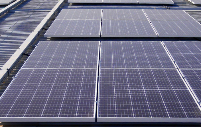 Energetus - Oman RFS